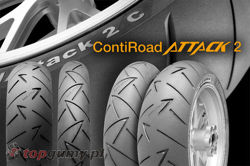Continental Conti Road Attack 2 150/70ZR17 69W TL